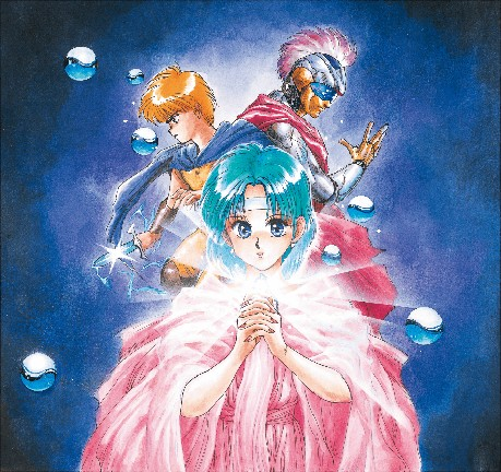 Gaiden Cover